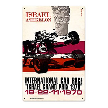 Israel Grand Prix 1970 Sign